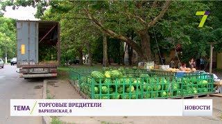 Торговцы арбузами превратили придомовую территорию в разгрузочный пункт