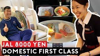 japan-airlines-8000-yen-70-first-class-upgrade