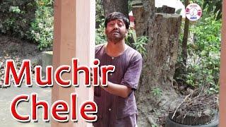 Bengali Devotional Song | Muchir Chele | Tara Maa | Koushik Das | Meera Audio | Bengali Songs 2016