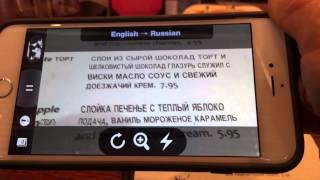 ПЕРЕВОДЧИК с камеры на  разные языки WORD LENS легко и быстро