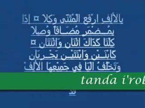 nadlom alfiyah ibnu malik persi langitan series 1   YouTube