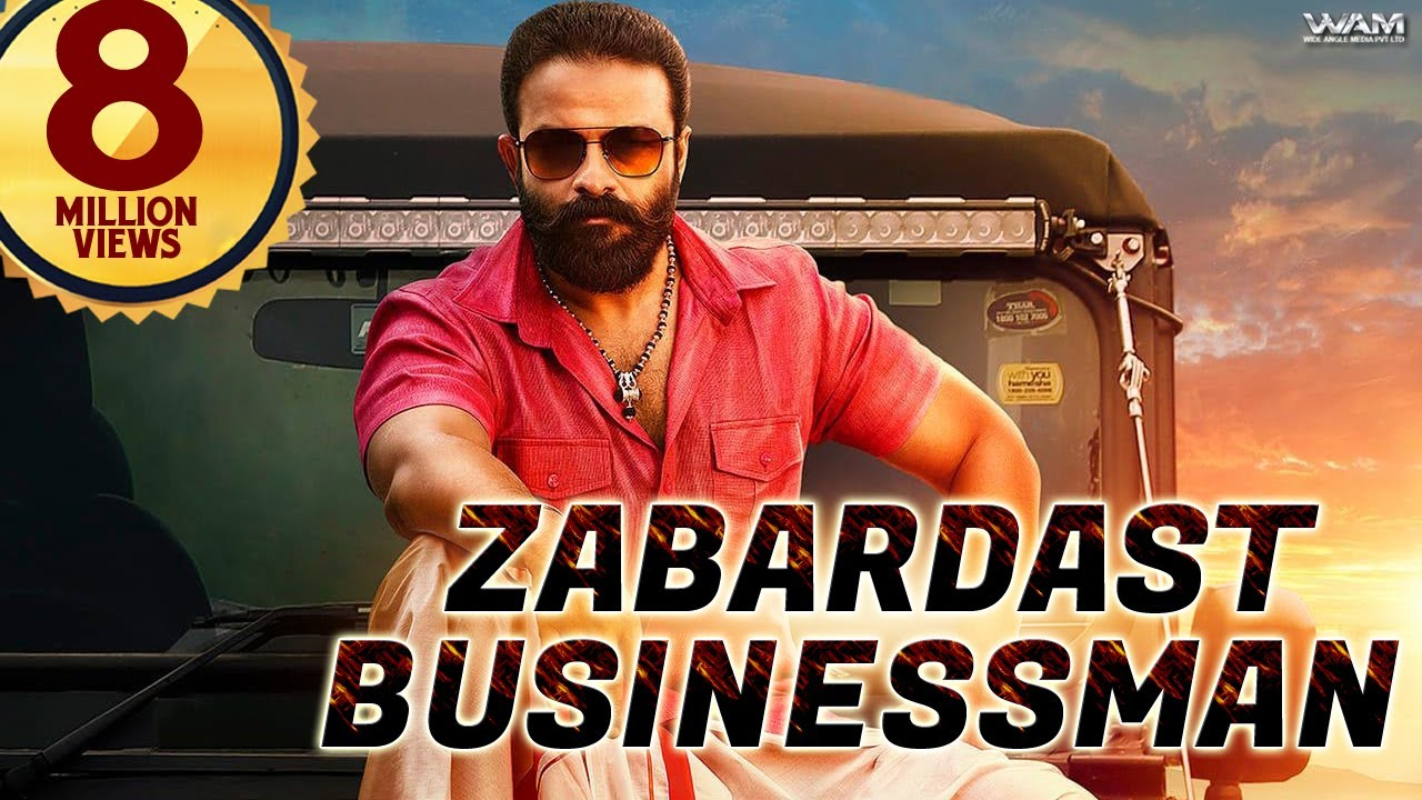 Download Z.D. Businessman (2021) New Released Hindi Dubbed Movie | 2021 New South Hindi Dubbed Movies
