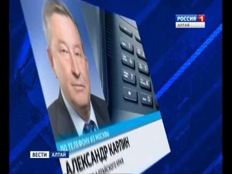 Заринск и Новоалтайск получат дополнительные средства из федерального бюджета на свое развитие