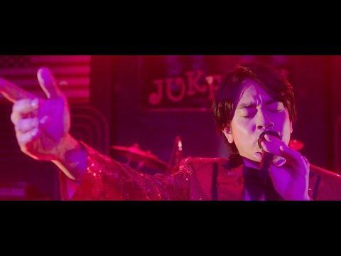 青柳翔、演歌歌手役で大熱唱!町田啓太、鈴木伸之ら劇団EXILEメンバー総出演 映画『jam』予告編&特別映像