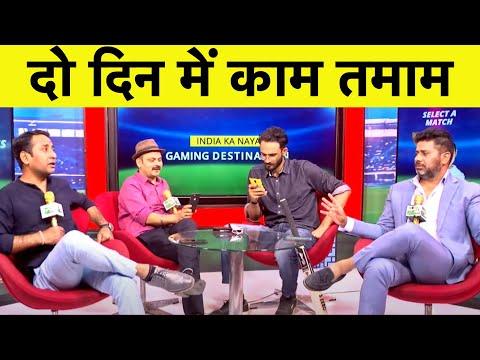 LIVE: भारत की धमाकेदार जीत, 2 दिन के अंदर 10 विकेट से जीता PINK BALL TEST    Ind vs Eng