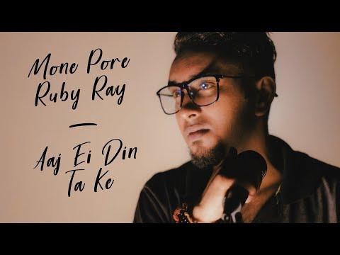 Mone Pore Ruby Ray / Aaj Ei Din TaKe |...