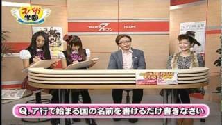 2011/02/16(火) つながるセブン その2 SUPER☆GiRLS(スーパーガールズ)...