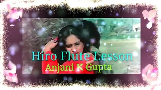 HERO TUNE ON E BASE FLUTE BY ANJANI KUMAR GUPTA