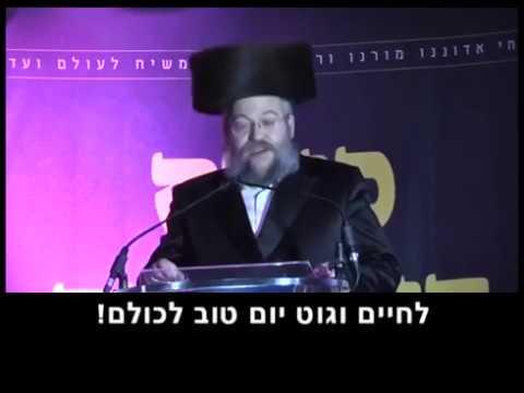 """הנאום המדובר בחב""""ד: המהפך בחייו של הרב וולף (מתורגם לעברית)"""