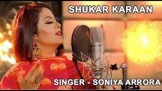Soniya Arrora New Shukar Karaan   Female Sufi Singer