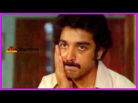Akali Rajyam Telugu Movie Scene - Kamal Haasan and Sridevi