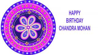 ChandraMohan   Indian Designs - Happy Birthday