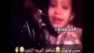 طفل يقول كس أمك