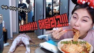 Nagging My Dad Until He Makes Me Noodles
