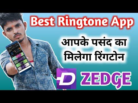 Best Ringtone ZEDGE App For Android smart Phone    ZEDGE App Se Ringtone Kaise Set Karen