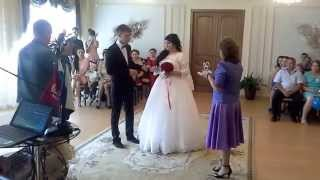The wedding ceremony Tkachenko  Церемония бракосочетания Ткаченко