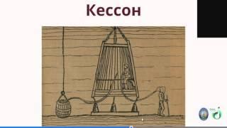 Урок физика воздухоплавание и мореплавание