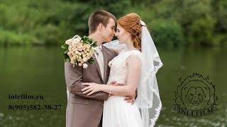 Свадебное лавстори Дарьи и Артема 13.08.16