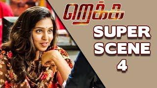 Rekka -  Super Scene 4 | Vijay Sethupathi | Lakshmi Menon | D Imman