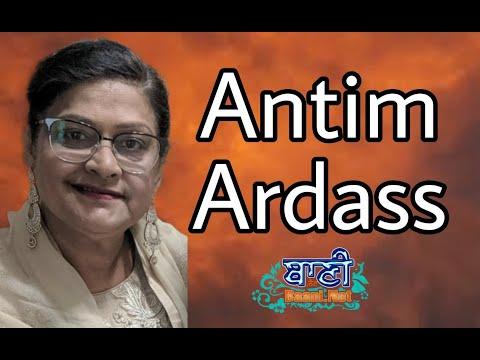 Live-Now-Antim-Ardaas-Sdn-Bhupinder-Kaur-Bakshi-Preet-Vihar-18-May-2021