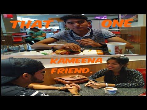 THAT ONE KAMEENA FRIEND| AJAY PAWAR RECREATION