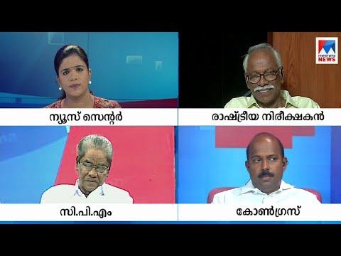 ചോദ്യങ്ങൾ സിപിഎമ്മിന് നേരെ; കൊല്ലില്ലെന്നു പറയാൻ ധൈര്യമുണ്ടോ? | Counterpoint | Periya murder
