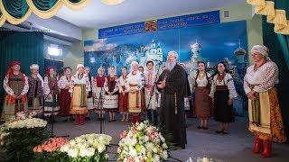 Концерт, посвященный 50-летию митр. Арсения 21.6.18 г.