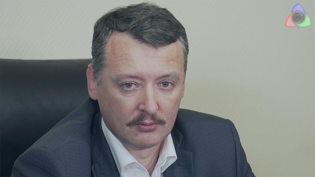 Игорь Стрелков. Путь Воина.