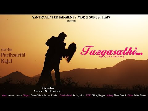 Tuzyasathi | Romantic Song | Promo | MDR & SONSS FILMS | SANTRAA ENTERTAINMENT