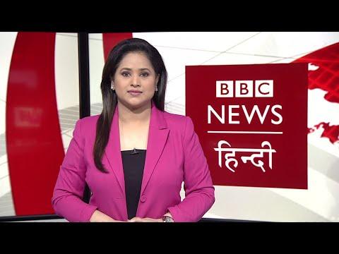 China 'दुनिया' को क्यों धौंस दिखा रहा है BBC Duniya with Payal (BBC Hindi)