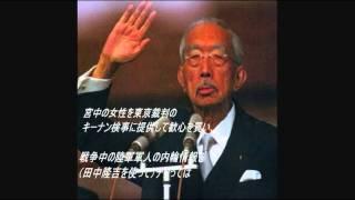 天皇を平和の象徴と勘違いしてる人は見なくて結構、この動画見るより壷...
