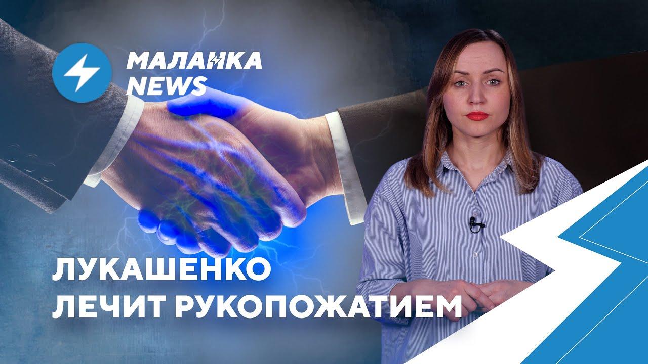 ⚡️Отмена налоговых льгот / Месть бывшему силовику / Увольнение беларусскоязычных преподавателей
