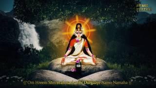 Brahmacharini Jaap Mantra 108 Repetitions  Navdurga Series