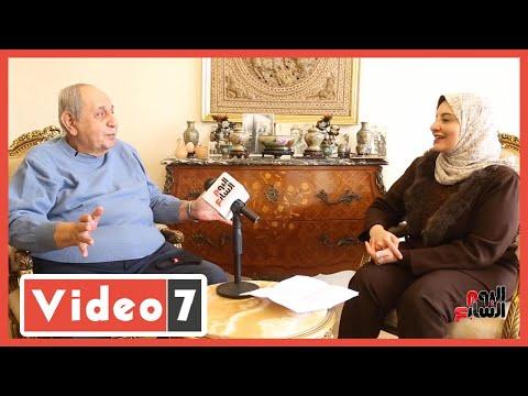 كيف عاشت الجدة المسيحية مع الابنة والأحفاد المسلمين..حفيد أسيا يكشف قصة إسلام والدته