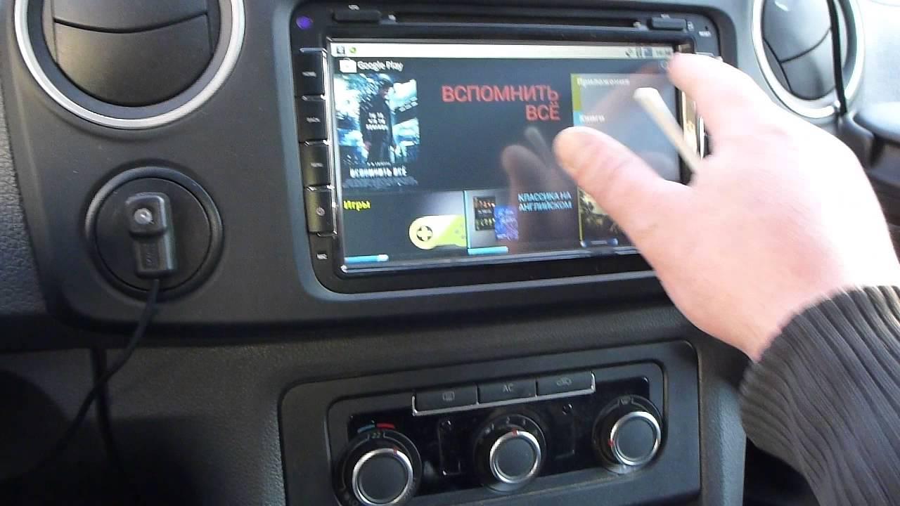 автомагнитола на android для автомобилей vw (volkswagen