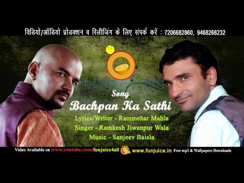 Bachpan Ka Saathi || Rammehar Mahla, Ramkesh Jiwanpurwala || Funjuice4all