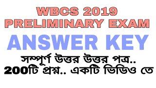 WBCS 2019 ANSWER KEY//WBCS PRELIMINARY EXAM 2019//ANSWER KEY//WBCS 2019 ANS KEY
