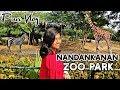 Nandankanan Zoological Park VLOG Nandankanan Second Biggest ZOO In INDIA Bhubaneswar, Odisha VLOGS