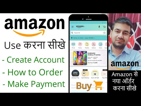 How to use Amazon | Create an account on Amazon | How to order on Amazon | Amazon Se Order Kare