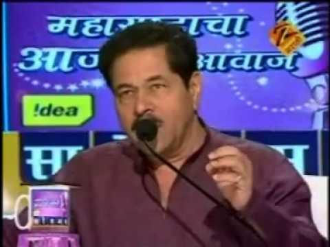 Ravindra Sathe Kunachya Khandyawar