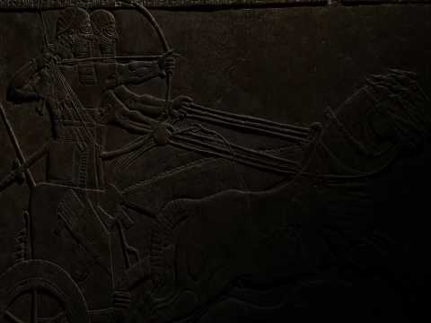 Assyria: Treasures of Nimrud