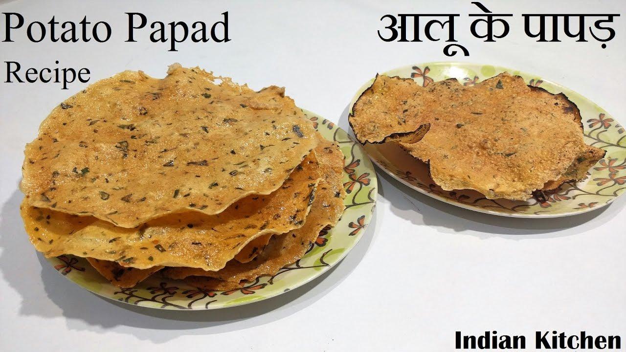 Cake Banane Ki Recipe Dikhao: Aloo Ke Papad Banane Ki Vidhi