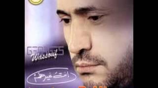 george wassouf mpgيليل العاشقين