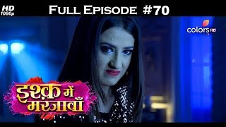 Ishq Mein Marjawan - Full Episode 70 - With English Subtitles