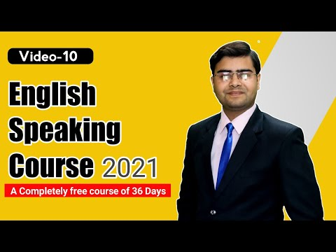 New Video Of Present Perfect Tense| Letest English Video On Speaking English |Speak English Fluently