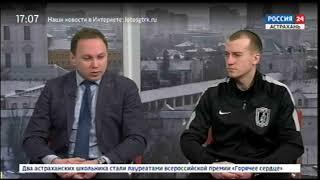'Вести. Спорт'. Эфир от 21.02.2018