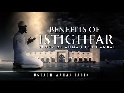 Ultimate Solution To All Your Problems! - Story Of Imam Ahmad Ibn Hanbal