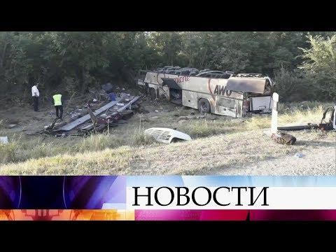 Жертвами ДТП сучастием пассажирского автобуса наСтаврополье стали два человека.