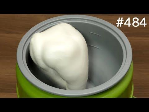 暴れ回るモチ!昭和の餅つき機 / Japanese Rice Cake Machine(Mochi Maker)