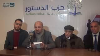 مصر العربية | رسميا خالد داود رئيسًا لحزب الدستور بالتزكية
